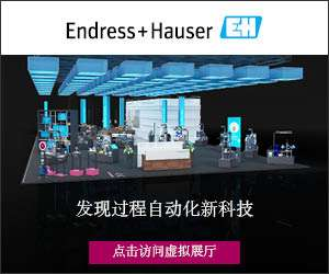 Endress+Hauser (China) Automation Co.,Ltd.| AC5540